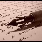 Иногда письмо может сказать больше, чем вы думаете