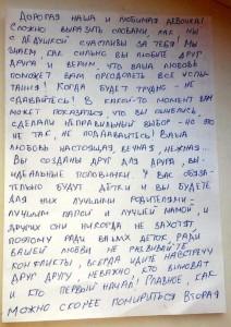 Алина Здорова