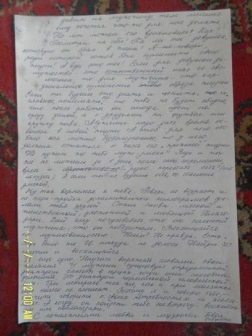 Вероника Карпенко2